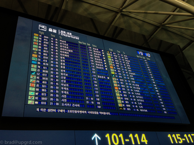 singapore-first-class-icn-departures