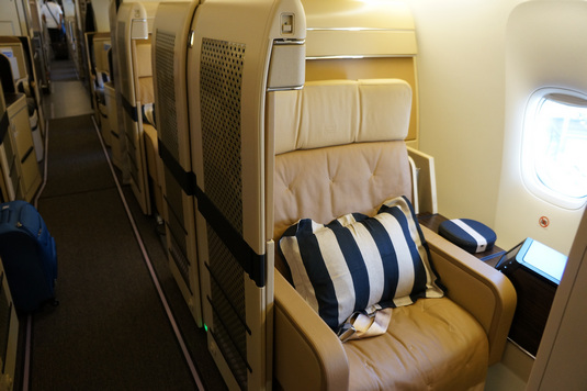 Etihad First Class Review Suite