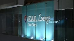 Review: Korean Air First Class Lounge at Seoul Incheon (ICN)