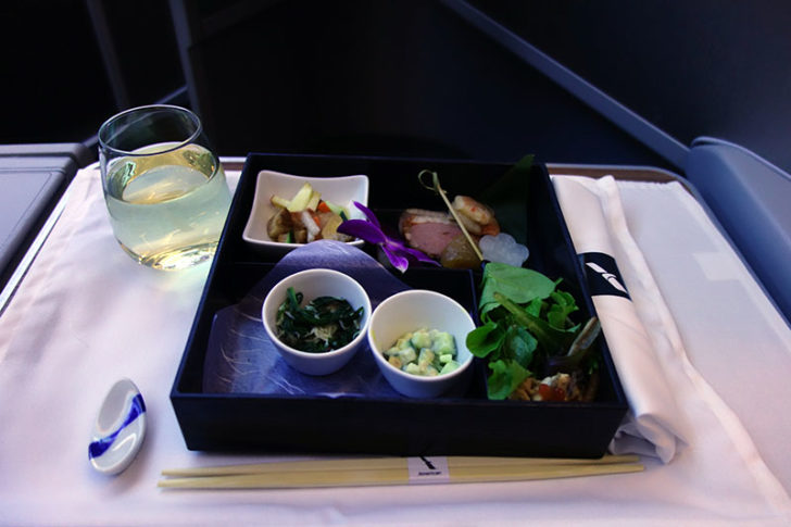 American Airlines 787 Haneda business class 02